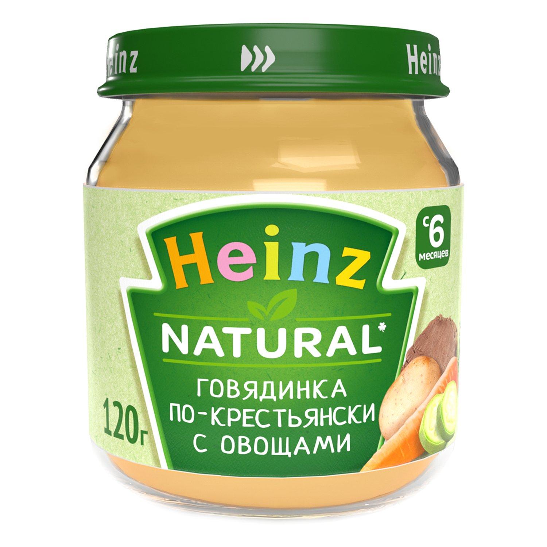 Пюре Heinz говядина по-крестьянски 120г с 6месяцев