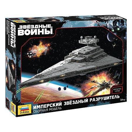 Модель для сборки Звезда Имперский Звёздный Разрушитель