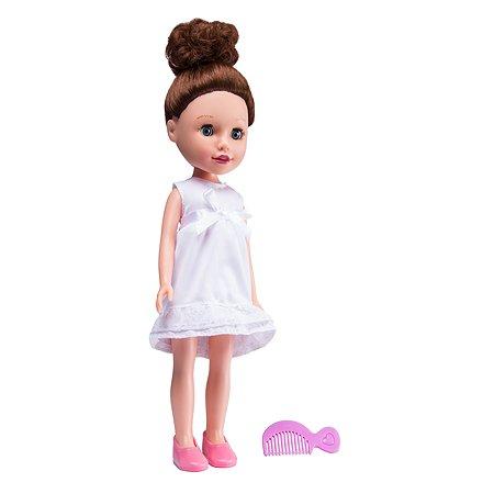 Кукла Demi Star Брюнетка 36 см