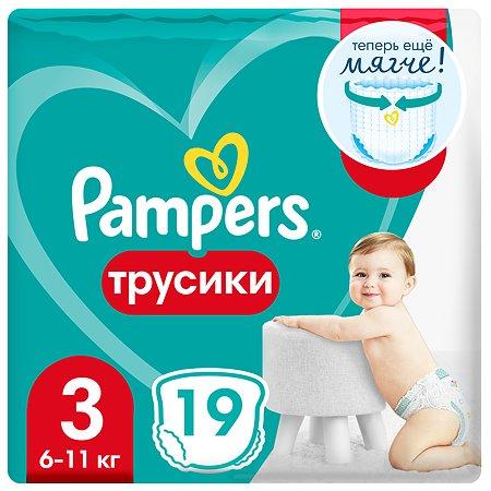 Подгузники-трусики Pampers 6-11кг 19шт