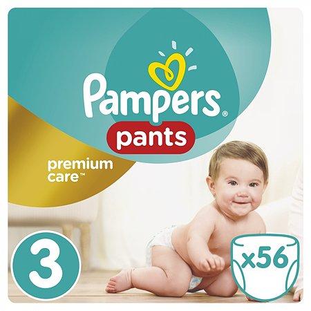 Подгузники-трусики Pampers Premium Care 6-11кг 56шт