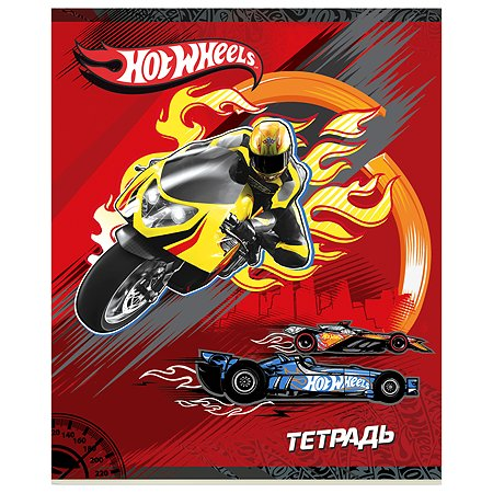 Тетрадь Hot Wheels 48л клетка