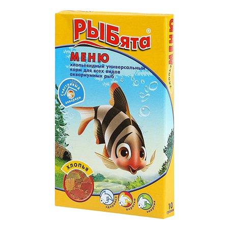 Корм для рыб Зоомир Рыбята Фито-меню универсальный хлопья 10г