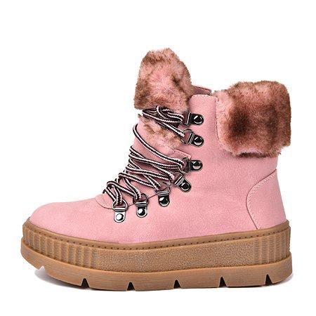 Ботинки Betsy розовые