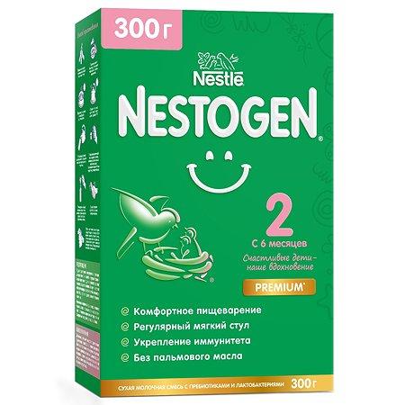 Смесь молочная Nestogen 2 300г с 6месяцев