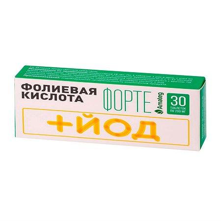 Кислота Аматег Форте фолиевая с йодом 200мг*30таблеток