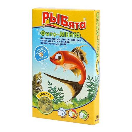 Корм для рыб Зоомир Рыбята Фито-меню растительный хлопья 10г