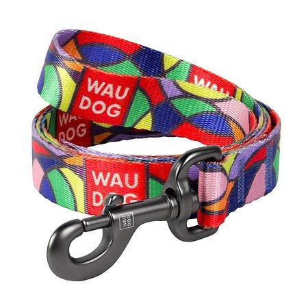 Поводок для собак Waudog Nylon Витраж малый 4593
