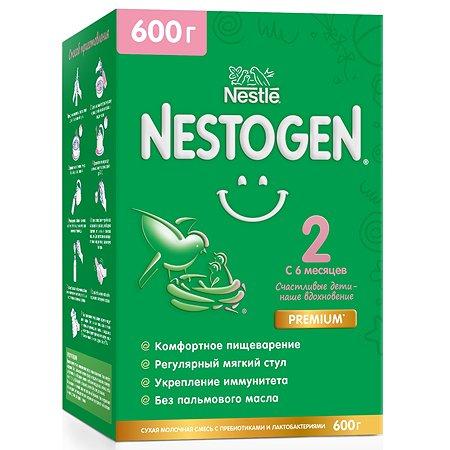 Смесь молочная Nestogen 2 600г с 6месяцев