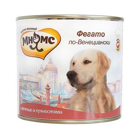 Корм для собак Мнямс Фегато по-Венециански телячья печень с пряностями консервированный 600г