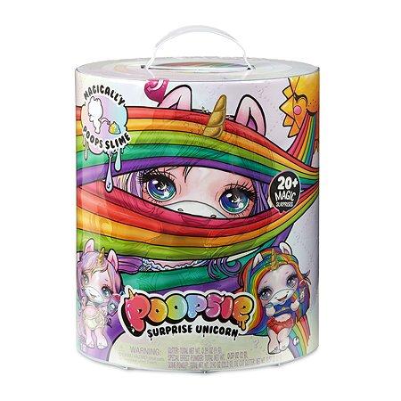 Игрушка Poopsie Единорог Розовый-Цветной в непрозрачной упаковке (Сюрприз) 551447