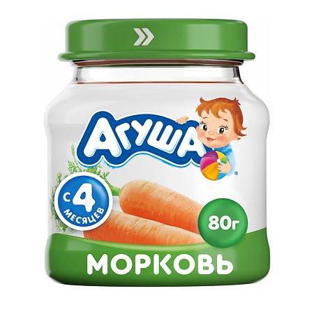 Пюре Агуша морковь 80г с 4месяцев