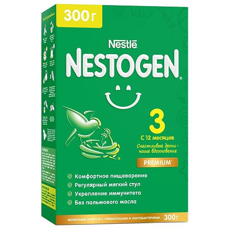 Молочко Nestogen 3 300г с 12месяцев