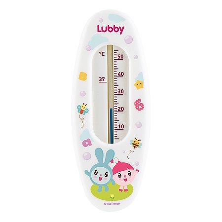 Термометр в ванную Lubby Малышарики 20904