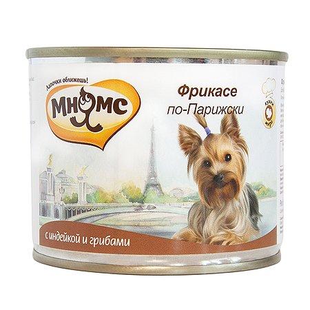 Корм для собак Мнямс Фрикасе по-Парижски индейка c пряностями консервированный 200г