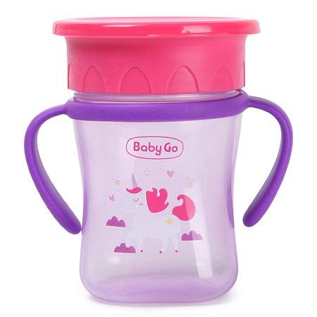 Поильник Baby Go съемные ручки 270 мл Pink Z-018