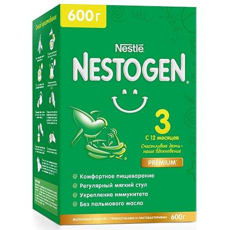 Молочко Nestogen 3 600г с 12месяцев