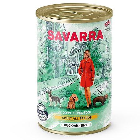 Корм для собак Savarra утка-рис консервированный 395г