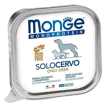 Корм для собак MONGE Dog Monoprotein Solo паштет из оленины консервированный 150г