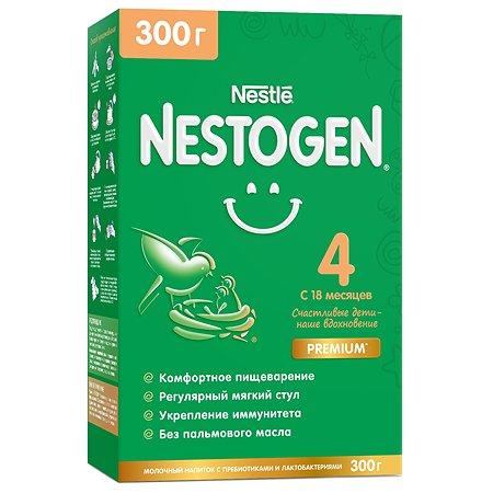 Молочко Nestogen 4 300г с 18месяцев