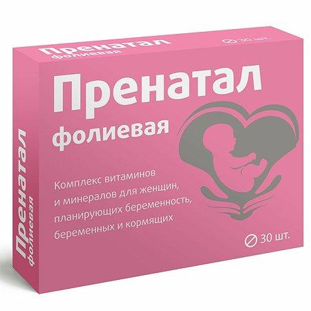 Биологически активная добавка Квадрат-С Пренатал Фолиевая 30таблеток