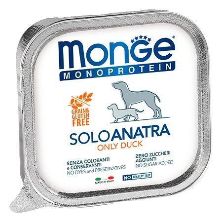 Корм для собак MONGE Dog Monoprotein Solo паштет из утки консервированный 150г