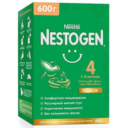 Молочко Nestogen 4 600г с 18месяцев