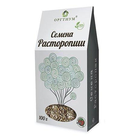 Семена Оргтиум расторопша 100г