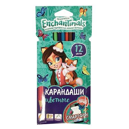 Карандаши цветные Barbie Enchantimals 12 цветов 0706276