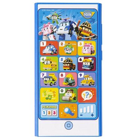 Игрушка Robocar Poli Телефон 36364