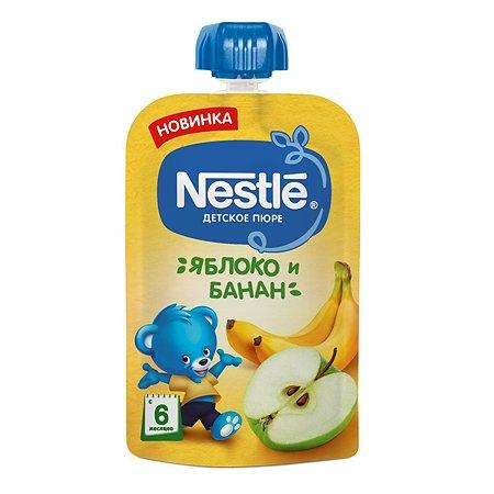Пюре Nestle яблоко-банан 90г с 6месяцев