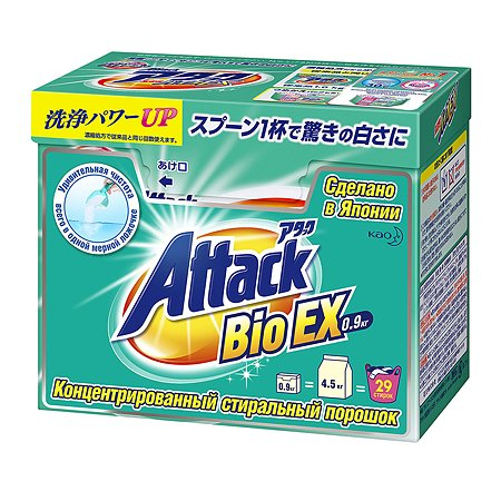 Порошок стиральный Attack BioEX 900г