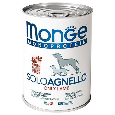 Корм для собак MONGE Dog Monoprotein Solo паштет из ягненка консервированный 400г