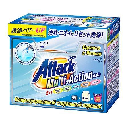 Порошок стиральный Attack Multi Action 800г