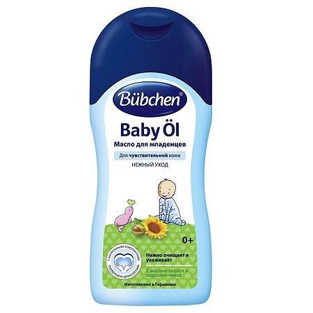 Масло для младенцев Bubchen с маслом каритэ и подсолнечника 200мл 11811334