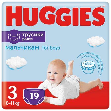 Подгузники-трусики для мальчиков Huggies 3 7-11кг 19шт