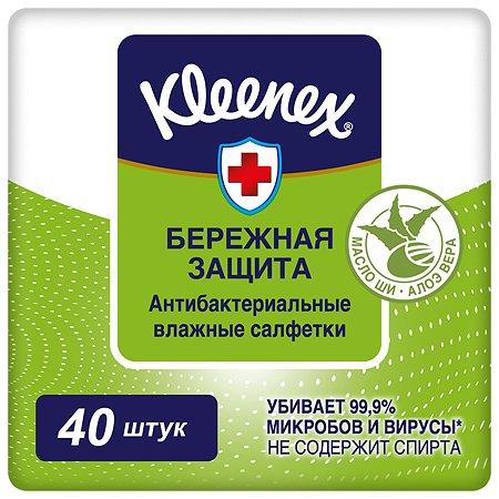 Салфетки Kleenex антибактериальные 40шт