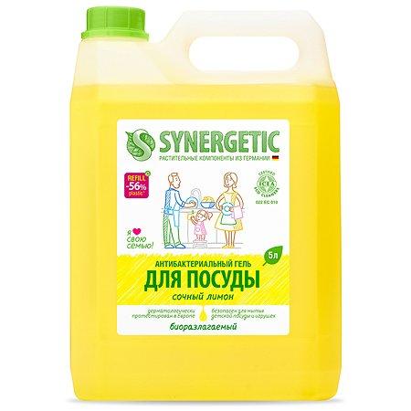 Средство для мытья посуды Synergetic 5000мл