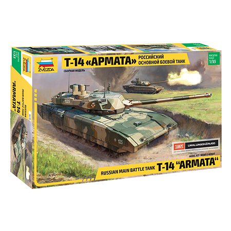 Сборная модель Звезда Российский танк Т-14 Армата