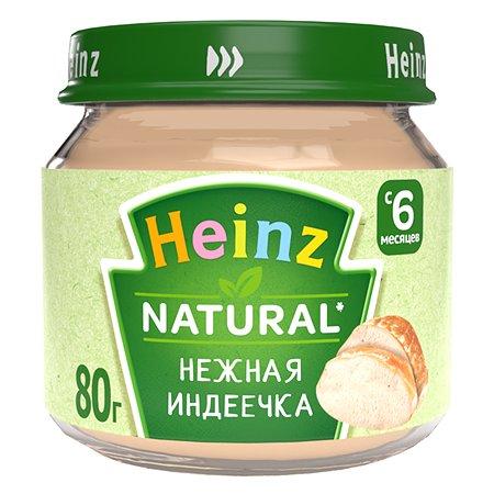 Пюре Heinz нежная индеечка 80 г с 6 мес+