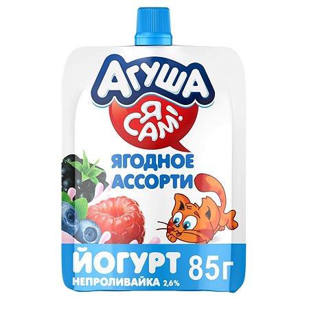 Йогурт питьевой Агуша ягоды 2.7% 85г с 3лет
