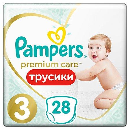 Подгузники-трусики Pampers Premium Care 6-11кг 28шт