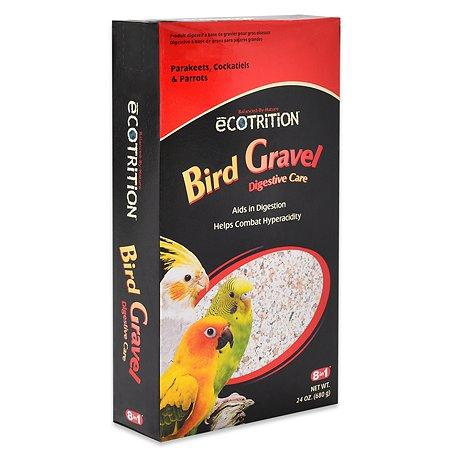 Добавка для птиц 8in1 Гравий заполнение зоба для корелл волнистых и других попугаев 680г 2002116