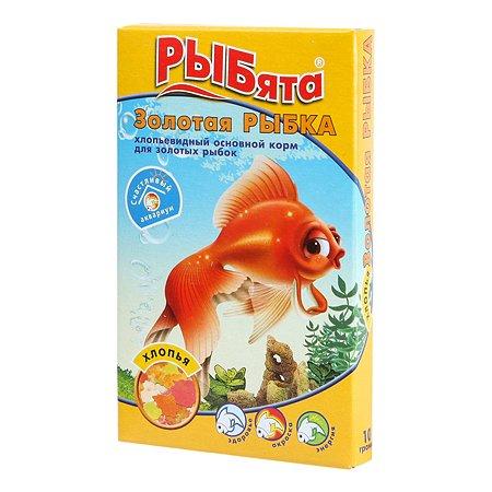 Корм для рыбок Зоомир Рыбята Золотая рыбка хлопья 10г