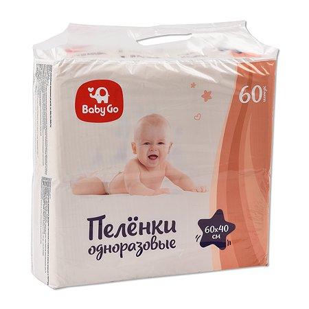 Пеленки впитывающие Baby Go 40*60см 60шт 60х40/60ДМ