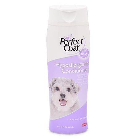 Кондиционер-ополаскиватель для собак 8in1 Perfect Coat гипоаллергенный 473мл