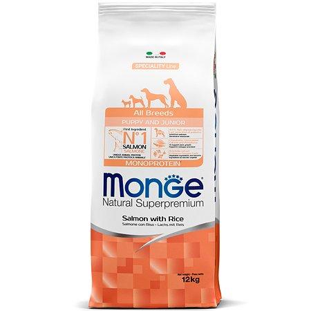 Корм для щенков MONGE Dog Speciality всех пород лосось с рисом сухой 12кг