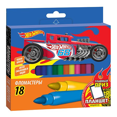 Фломастеры Barbie Hot Wheels 18 цветов 1202221