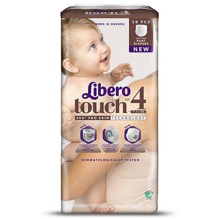 Подгузники-трусики Libero Touch 4 7-11кг 38шт