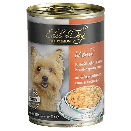 Корм для собак Edel Dog нежные кусочки в соусе птица-морковь консервированный 400г